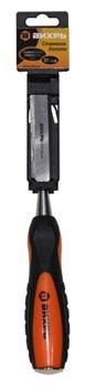Стамеска-долото 20 мм 2 комп.усиленная рукоятка CrV - фото 4757