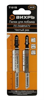 Пилки для лобзика Т101В - фото 4850