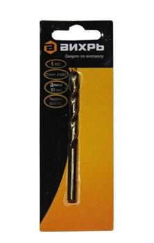 Сверло по металлу 6 mm, P6M5 - фото 4863
